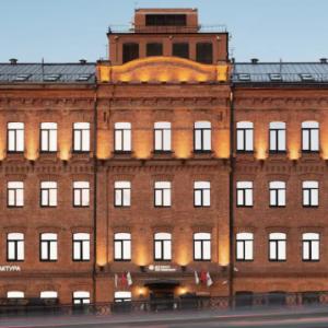 Bijzondere stedentrip Moskou